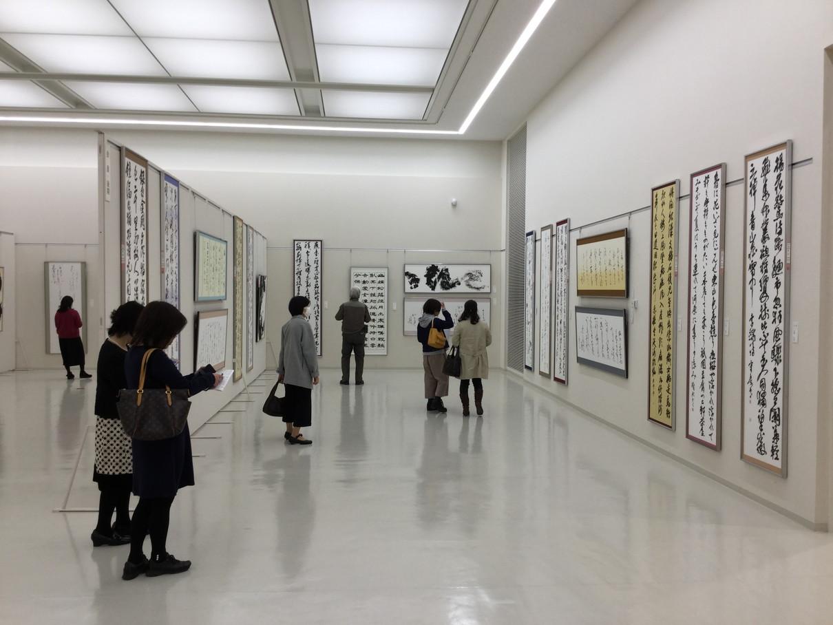 第53回兵庫県書道展会場 (34)