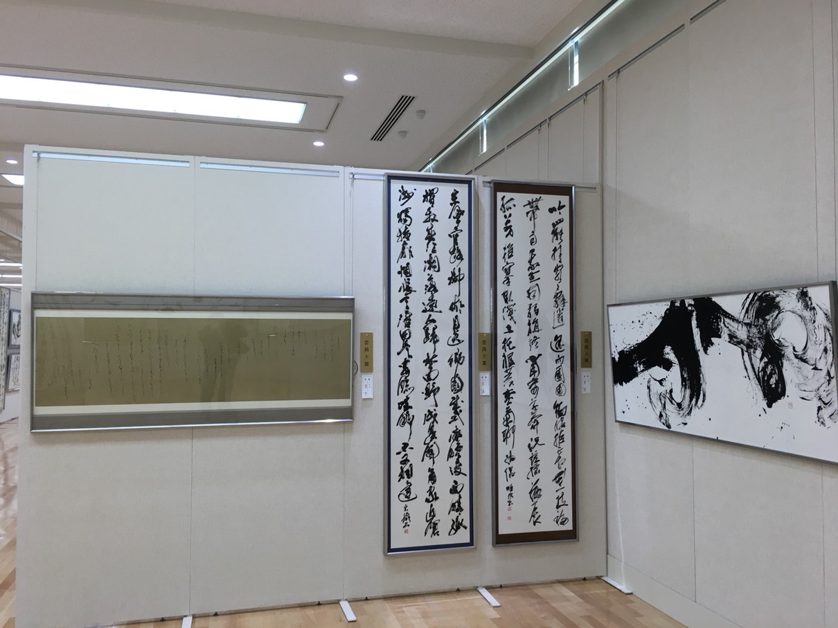 第53回兵庫県書道展会場 (78)