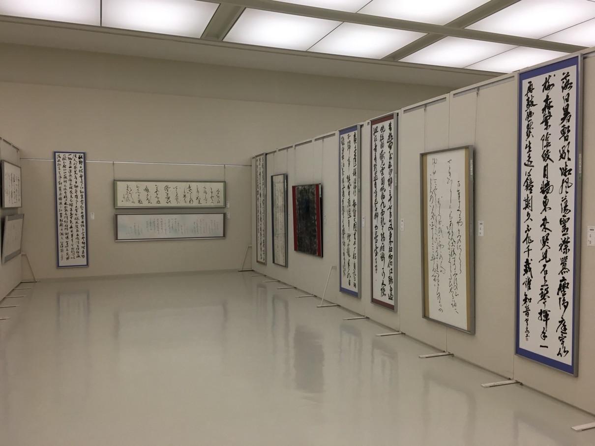 第53回兵庫県書道展会場 (64)