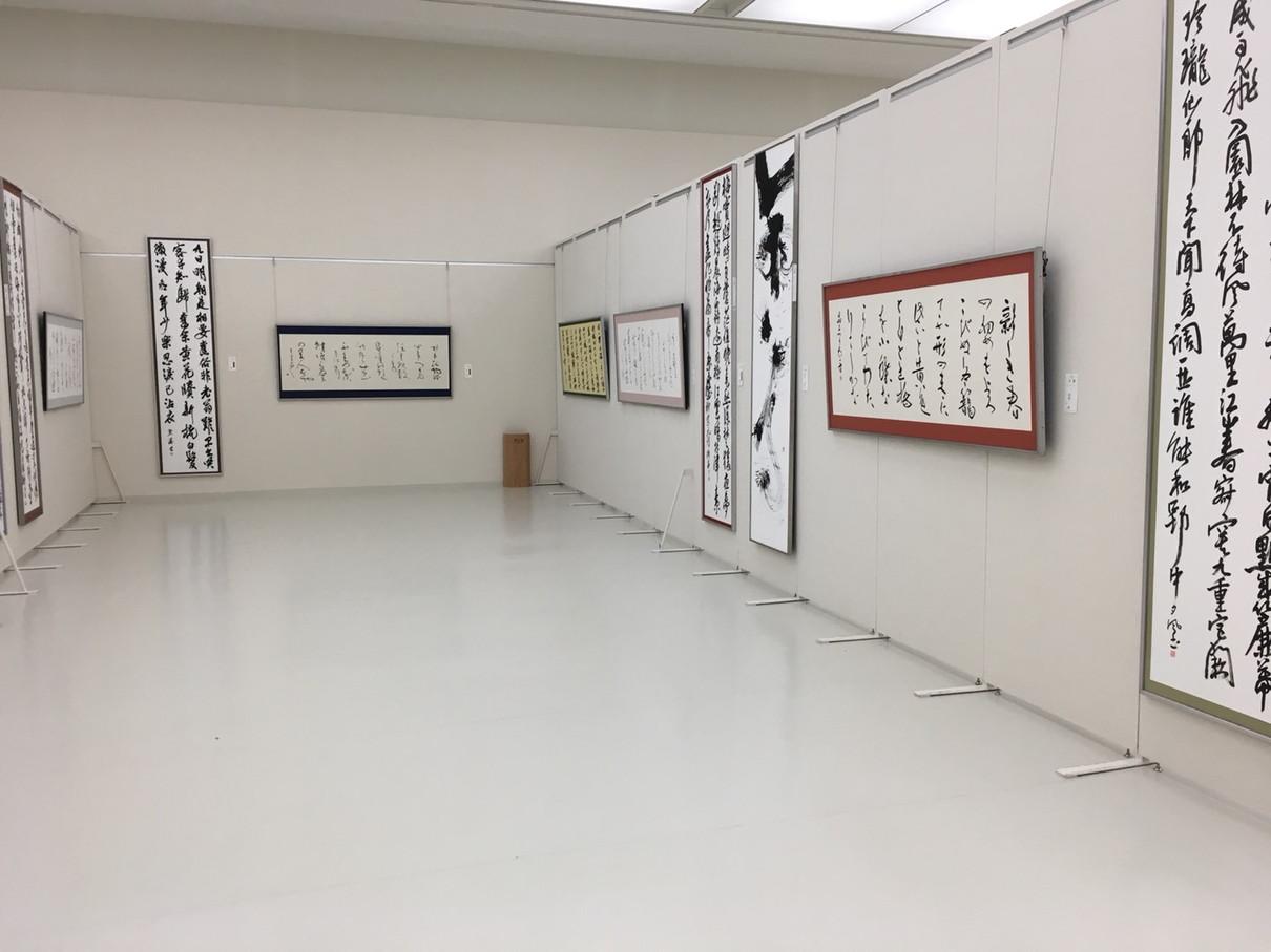 第53回兵庫県書道展会場 (57)