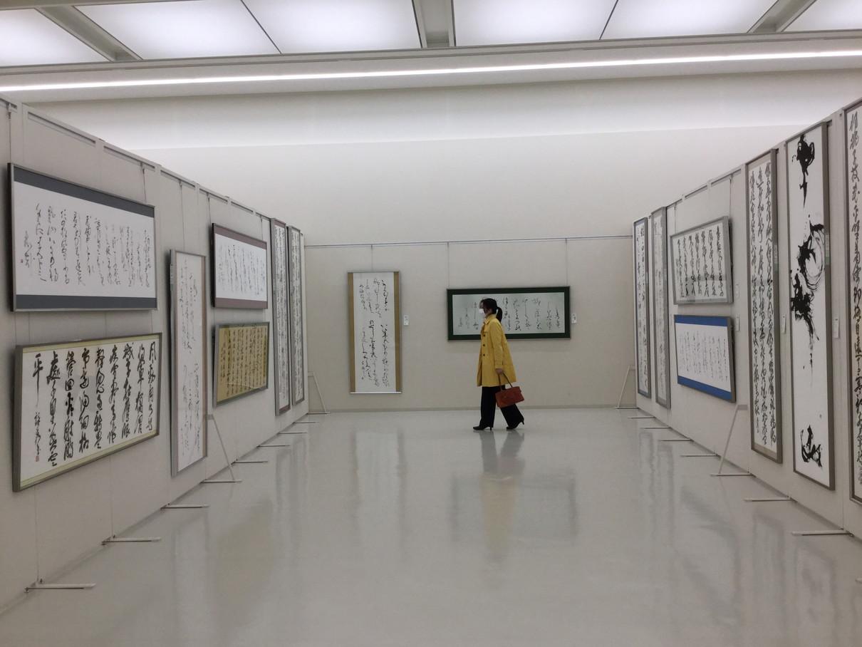 第53回兵庫県書道展会場 (24)