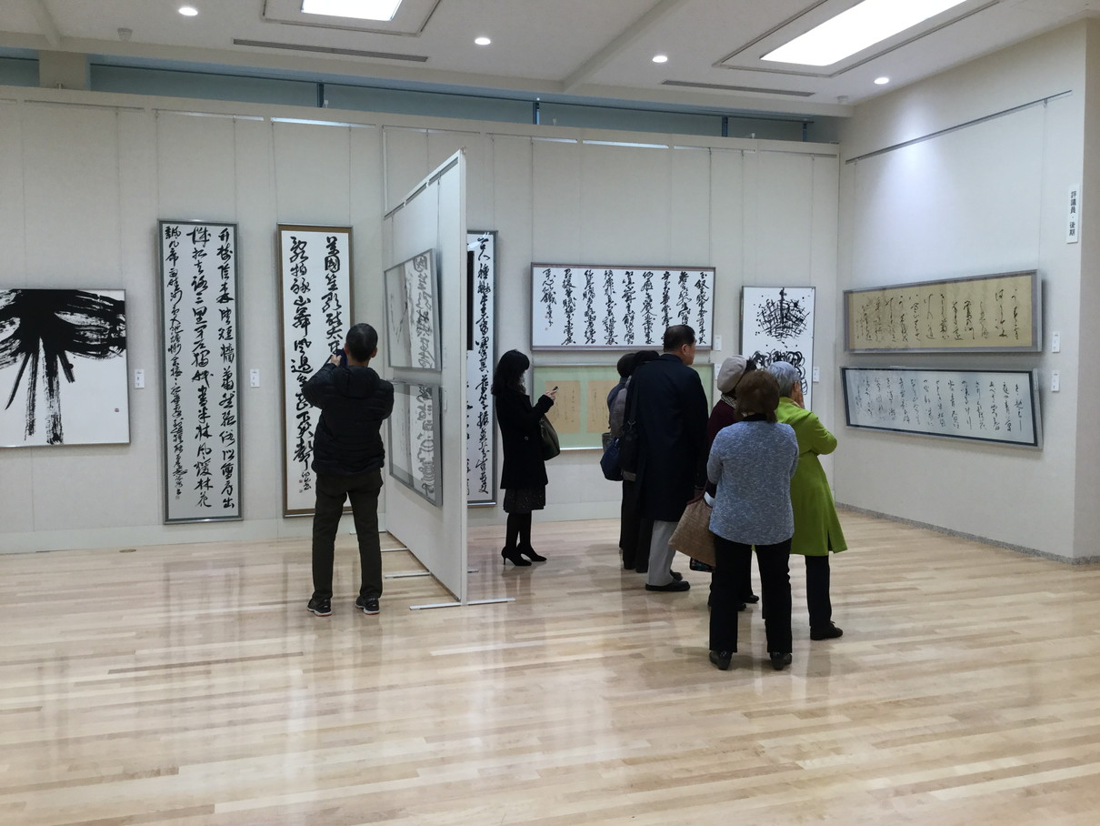 第53回兵庫県書道展会場 (15)