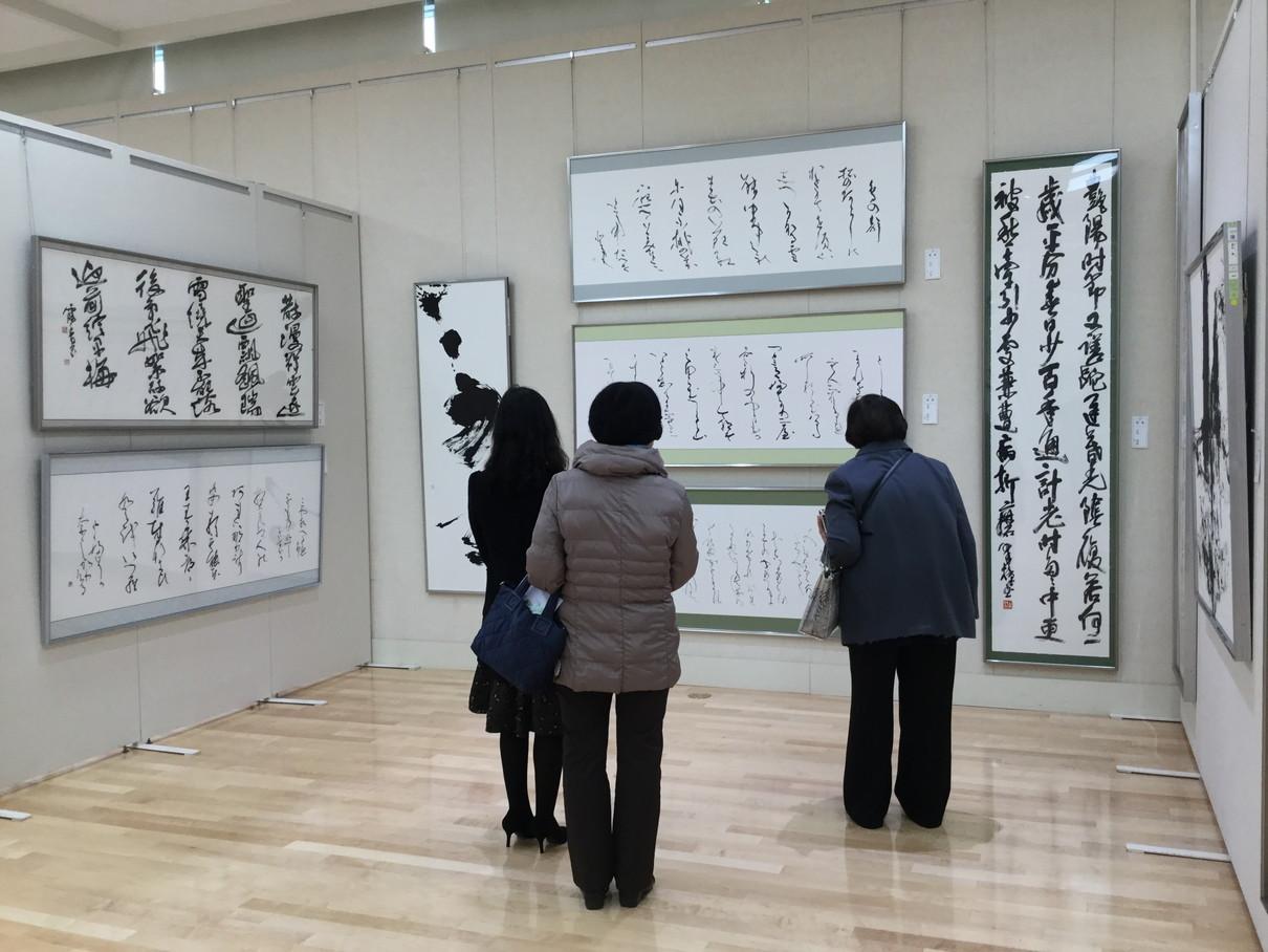 第53回兵庫県書道展会場 (9)