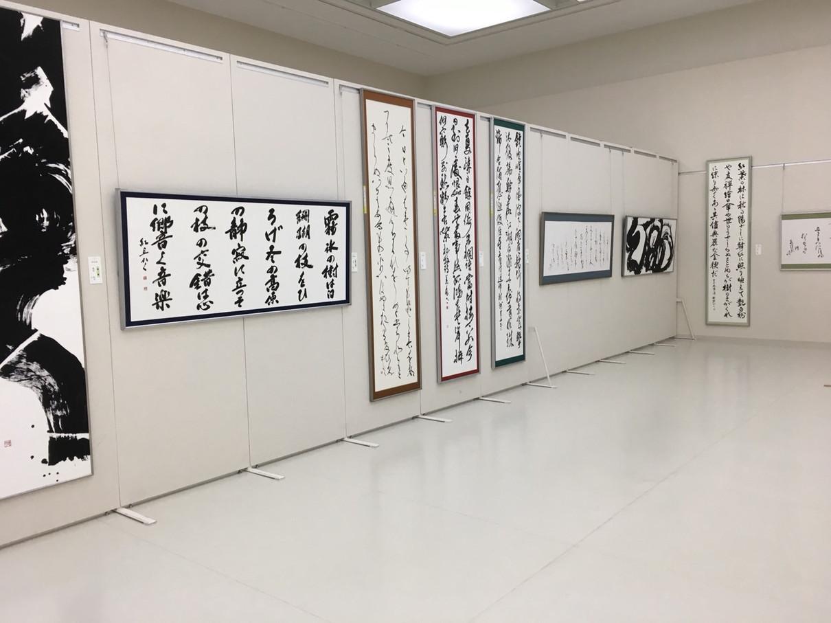 第53回兵庫県書道展会場 (46)