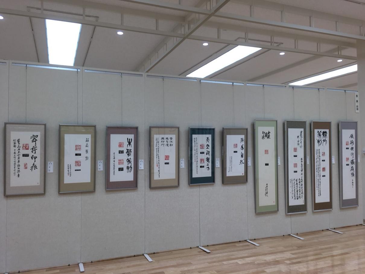 第53回兵庫県書道展会場 (89)