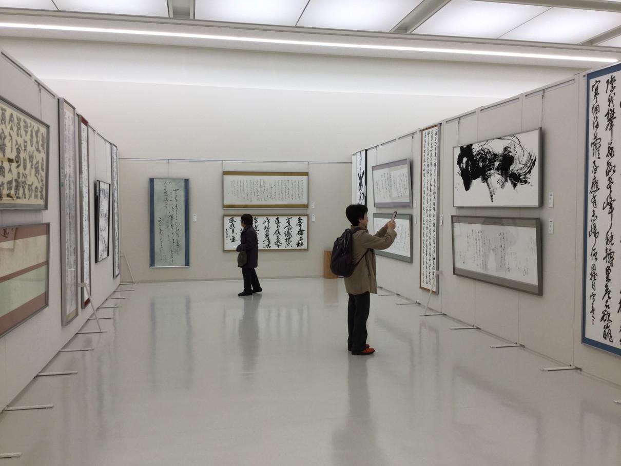 第53回兵庫県書道展会場 (25)
