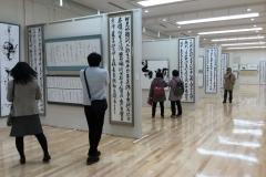 第53回兵庫県書道展会場 (10)