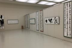 第53回兵庫県書道展会場 (47)