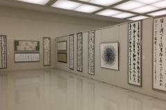第53回兵庫県書道展会場 (67)