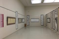 第53回兵庫県書道展会場 (44)