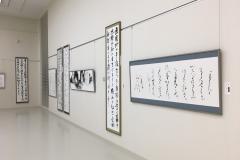 第53回兵庫県書道展会場 (41)