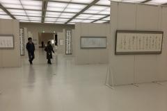 第53回兵庫県書道展会場 (54)