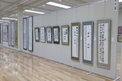 第53回兵庫県書道展会場 (4)