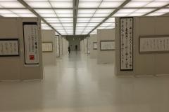 第53回兵庫県書道展会場 (40)