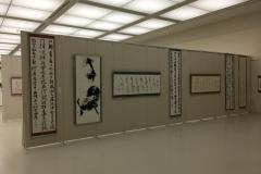 第53回兵庫県書道展会場 (39)